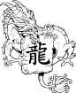 https://images.inksoft.com/images/clipart/thumb/gallery1840/ES4DRAGON06BW_(CONVERTED).EPS.png